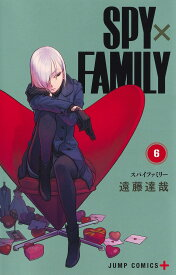 SPY×FAMILY 6 (ジャンプコミックス) [ 遠藤 達哉 ]