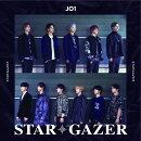 STARGAZER (初回限定盤B CD+フォトブックレット)