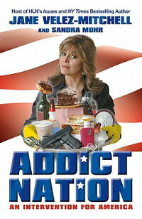 Addict_Nation:_An_Intervention