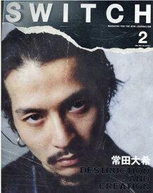 SWITCH Vol.39 No.2 特集 常田大希 破壊と創造 [ 常田大希 ]