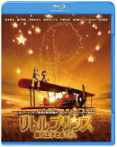 リトルプリンス 星の王子さまと私 3D&2D ブルーレイセット(2枚組/デジタルコピー付)【初回生産限定】【3D Blu-ray】
