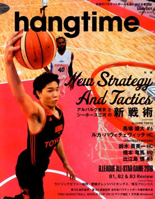 hangtime(Issue 007) 日本のバスケットボールを追いかける専門誌 アルバルク東京とシーホース三河の新戦術 (GEIBUN MOOK)