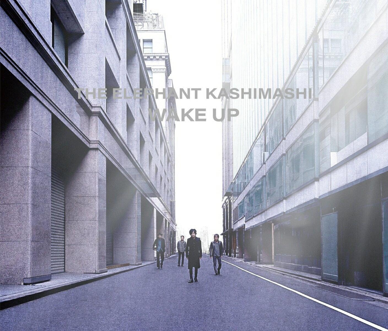 Wake Up (初回限定盤 CD+DVD) [ エレファントカシマシ ]