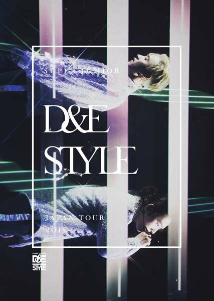 SUPER JUNIOR-D&E JAPAN TOUR 2018 〜STYLE〜[Blu-ray2枚組+CD+PHOTOBOOK](スマプラ対応)(初回生産限定盤)【Blu-ray】 [ SUPER JUNIOR-D&E ]