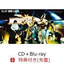 【先着特典】ONE LOVE Anthology (CD+Blu-ray)(オリジナルカレンダーカード(はがきサイズ/2021.4~2022.3))