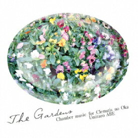 The Gardens -Chamber music for Clematis no Oka- [ 阿部海太郎 ]