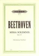 【輸入楽譜】ベートーヴェン, Ludwig van: 荘厳ミサ曲 (ミサ・ソレムニス) ニ長調 Op.123