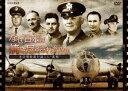 """なぜ日本は焼き尽くされたのか -米空軍幹部が語った""""真相""""- [ (趣味/教養) ]"""