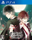 DIABOLIK LOVERS GRAND EDITION 通常版