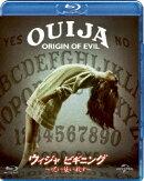 ウィジャ ビギニング 〜呪い襲い殺す〜【Blu-ray】