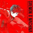 DAEMON X MACHINA Original Soundtrack [ (V.A.) ]