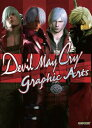 Devil May Cry: 3142 Graphic Arts DEVIL MAY CRY 3142 GRAPHIC ART [ Capcom ]