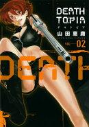DEATHTOPIA(02)
