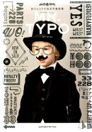 MR.TYPO