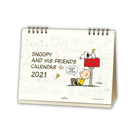 日本ホールマーク スヌーピー カレンダー2021年 卓上 ピーナッツ カレンダー (カレンダー)