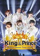 【予約】King & Prince First Concert Tour 2018(通常盤)