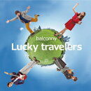 LUCKY TRAVELERS