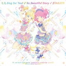 1, 2, Sing for You!/So Beautiful Story/スタージェット!