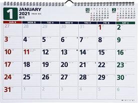 2021年版 1月始まりE79 エコカレンダー壁掛 高橋書店 B4サイズ (壁掛)