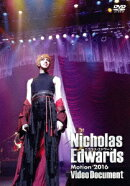 Nicholas Edwards Motion 2016 Video Document