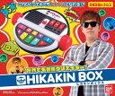 だれでも動画クリエイター!HIKAKIN BOX