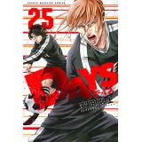 DAYS(25) (少年マガジンKC)