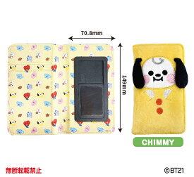 BT21 スマホケース BABY CHIMMY