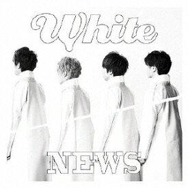 White [ NEWS ]
