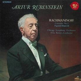 ラフマニノフ:ピアノ協奏曲第2番 パガニーニ狂詩曲 [ アルトゥール・ルービンシュタイン ]