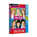 超字幕/フルハウス ファースト・シーズン エピソード1〜4 (キャンペーン版DVD)