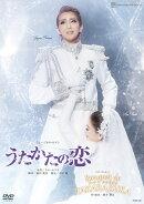 星組中日劇場公演 ミュージカル・ロマン『うたかたの恋』/タカラヅカレビュー『Bouquet de TAKARAZUKA』