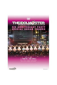 THE_IDOLM[@]STER_4th_ANNIVERSARY_PARTY_SPECIAL_DREAM_TOUR'S!!〈2枚組〉