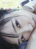 「愛香」Another Edition