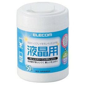 液晶用ウェットクリーニングティッシュ/ボトル入リタイプ/50枚