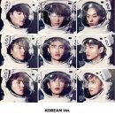 【輸入盤】WINTER SPECIAL ALBUM:SING FOR YOU (KOREAN VER)