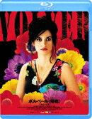 ボルベール<帰郷>【Blu-ray】