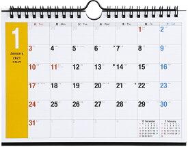 2021年版 1月始まりE101 エコカレンダー壁掛・卓上兼用 高橋書店 A5サイズ (壁掛・卓上兼用)