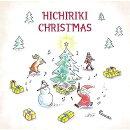 Hichiriki Christmas