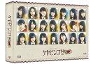 全力!欅坂46バラエティー KEYABINGO!2 Blu-ray BOX【Blu-ray】