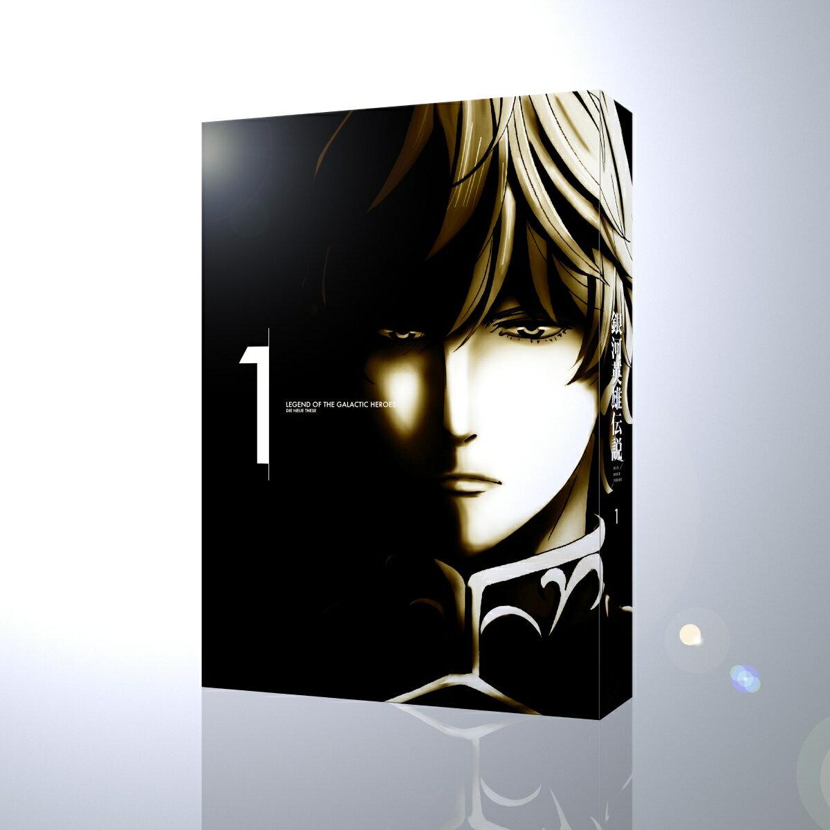 銀河英雄伝説 Die Neue These 第1巻(完全数量限定生産)【Blu-ray】 [ 宮野真守 ]