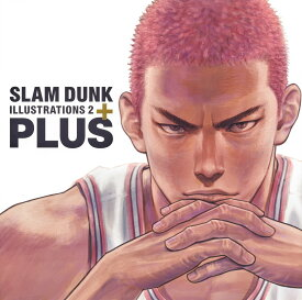 PLUS / SLAM DUNK ILLUSTRATIONS 2 (愛蔵版コミックス) [ 井上 雄彦 ]