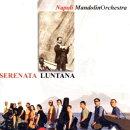 【輸入盤】Serenta Luntana