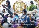 ミュージカル『刀剣乱舞』 ~阿津賀志山異聞~Touken Ranbu:The Musical -Atsukashiyama Ibun- [ 黒羽麻璃央 ]