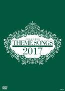 THEME SONGS 2017 宝塚歌劇主題歌集