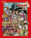 ドラゴン クエスト オンライン ガイドブック モンスター