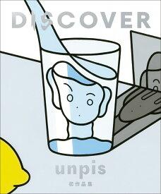 DISCOVER [ unpis ]