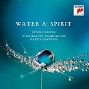 【輸入盤】『ウォーター&スピリット』 マルティン・レーマン&ヴィンツバッハ少年合唱団、シモーネ・ルビノ