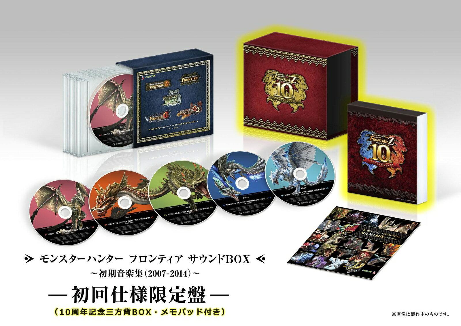 モンスターハンター フロンティア サウンドBOX 〜初期音楽集(2007-2014)〜 [ (ゲーム・ミュージック) ]