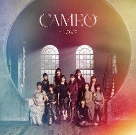 【楽天ブックス限定先着特典】CAMEO (通常盤 Type-D)(オリジナル生写真(楽天ブックス Ver.)) [ =LOVE ]