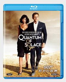 007/慰めの報酬【Blu-ray】 [ ダニエル・クレイグ ]